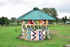 Water Station Oloonkolin